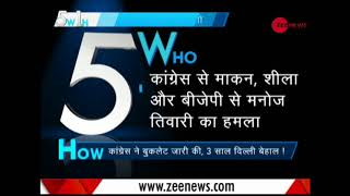 5W 1H: AAP government completes 3 years in Delhi