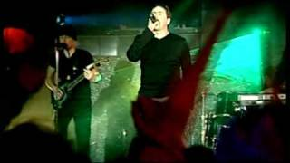 Бутырка - Грев