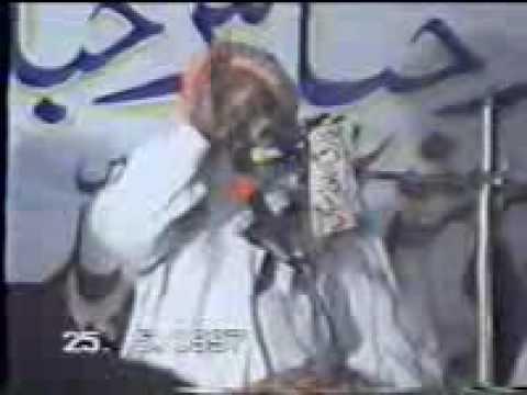 Qari Abdul Hafeez Faisalabadi -  La Ilaha Ilallah 1 8 (pbujabi) video