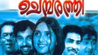 Ustad Hotel - Chembarathi 1972: Full Length Malayalam Movie