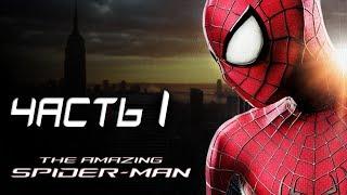 Прохождение игры новый человек паук 3 с кьюбайтом