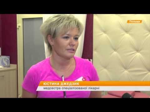 Украинки выезжают рожать в Польшу