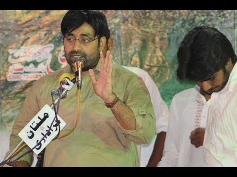 Zakir Syed Waqar Haider Sherazi | Jashan e Imam Raza a.s | 27 July 2018 | Imambargah Jawadia Multan