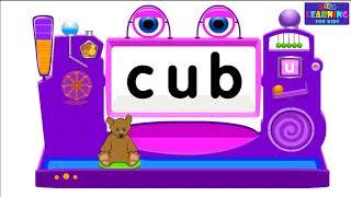 Machine Words - Part 6 - Starfall learning English for kids - Learning English for Kids