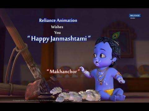 Krishna Janmastami 2017