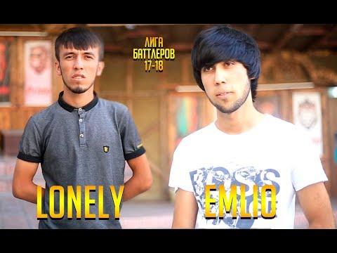 1 32 Lonely Vs Emlio Rap Tj