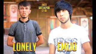 Лига Баттлеров 1.32 Lonely vs. Emlio (RAP.TJ)