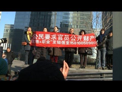 Supporters of Xu Zhiyong gather in Beijing