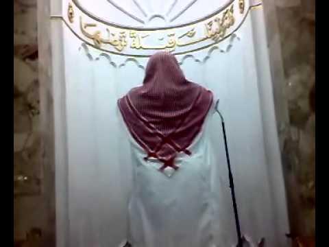 Appel à la Prière (Adhan) Depuis une Mosquée à Djeddah (Arabie Saoudite)