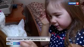 Катя Курсина, 3 года, врожденная двусторонняя косолапость, рецидив
