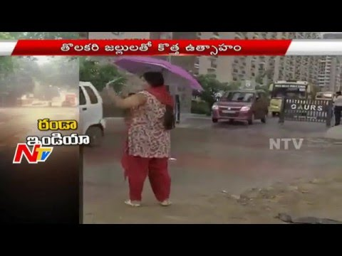 Cool Weather in India   People Happy with Rains in Delhi   NTV