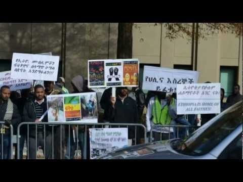 Ethiopian Muslim - VOA Coverage Of First Hijrah Protest At The Ethiopian Embassy in Washington DC.