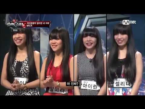 MICA SISTERS  pinay kpop star