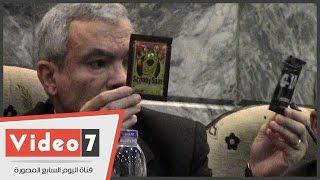 """مساعد وزير الداخلية لـ""""المخدرات"""" يعرض عينة من مخدر """"الفودو"""""""