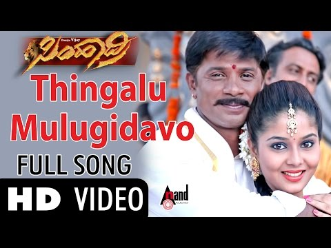 Simhadri |thingalu Mulugidavo| Feat.duniya Vijay,soundarya|new Kannada| Full Hd Song video