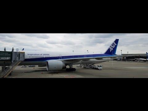 All Nippon Airways Flight 173 IAH-NRT Economy Class