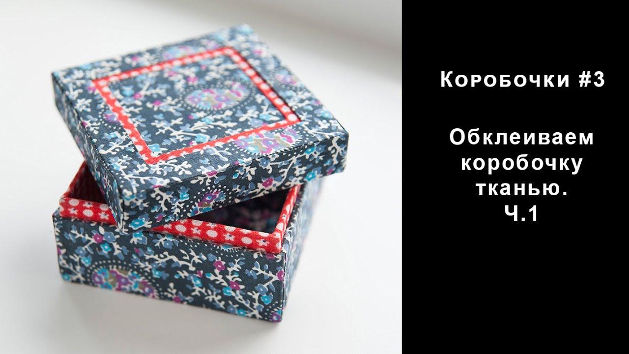 Как сделать ёлочною игрушку своими руками из бумаги