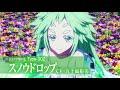TVアニメ「BEATLESS」PV第二弾