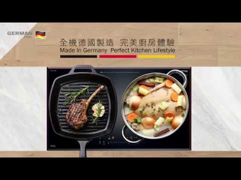 German Pool Built-In Induction Cooker Feature