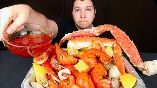 Seafood With Blove's Sauce  • Lobster Tails, Jumbo Shrimp, Sea Scallops, & King Crab Legs • MUKBANG