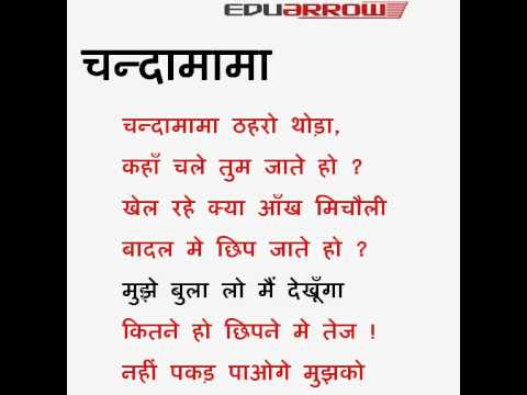 Free Free Hindi Poem For Reciatation MP4 Video Download