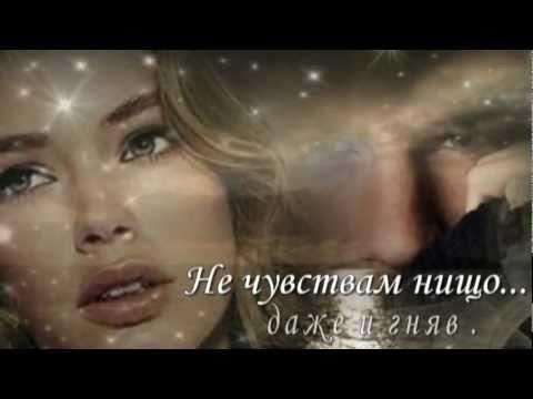 Пасхалис Терзис - За всички, които ме предадоха