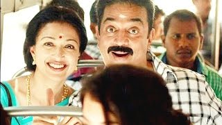 Papanasam is expected to collect 100 Crores   Box Office Collection