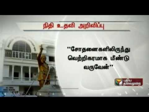 Fund aids for the supporters whoever dies as shocked at Jayalalitha's imprisonment