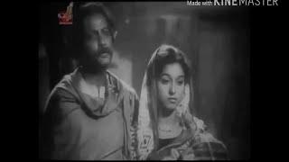 Old bangla movie(মধু মিলন)