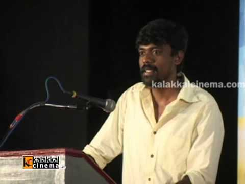 A R K Rajaraja At Jameen Movie Audio Launch video