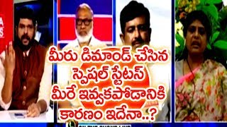 Mahaa Murthy Strong Questions To BJP Leader Sudhish Rambhotla   |#PrimeTimeWithMurthy