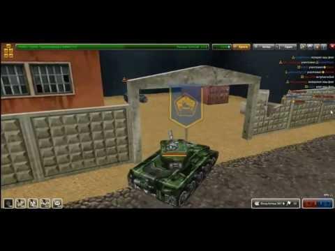 Мега скорость чит на танки онлайн