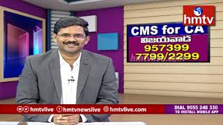 Importance Of CA Course | CMS For CA | Career Times | Career Times | hmtv
