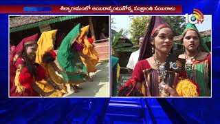 Sankranthi Celebrations at Shilparamam | Hyderabad