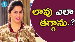 లావు ఎలా తగ్గాను.? - Upasana Ramcharan | Dialogue With Prema | #CelebrationOfLife