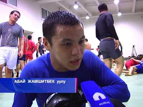 Маскөөнүн Айкөл-Манас спорт клубунда машыккан мекендештер