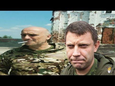 Кремль ликвидировал Прилепинскую вольницу