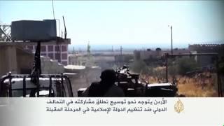 الملك الأردني يبحث خطط مواجهة تنظيم الدولة