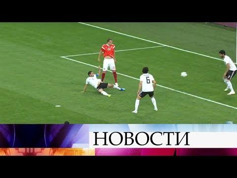 Вся страна празднует победу сборной России в матче с Египтом.