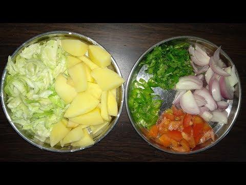अगर ऐसे बनाएंगे आलू पत्ता गोभी की सब्ज़ी तो खाते ही रह जाएंगे | Aloo Patta Gobhi ki Sabzi