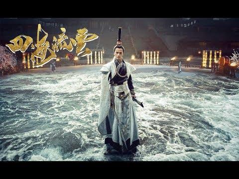 【ENG SUB】剑网3之四海流云 | The Fate Of Swordsman - Full Movie:《剑网3》首部同人网络电影打造传奇武侠 陈思宇、马春瑞、黄靖翔、李向哲主演 en streaming