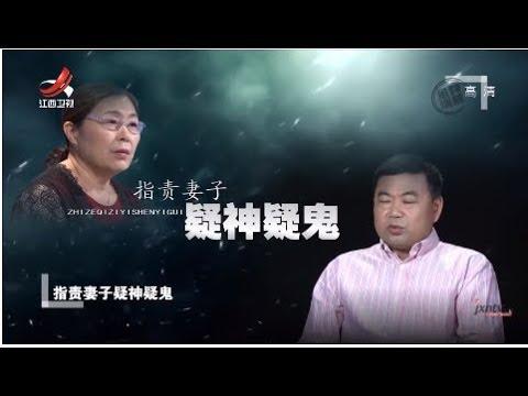 中國-金牌調解-20190815-妻子太過敏感丈夫無心之言女兒評價父親對母親沒耐心