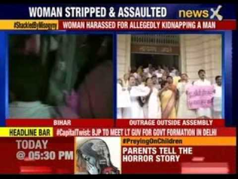 Woman stripped and assaulted in Bihar