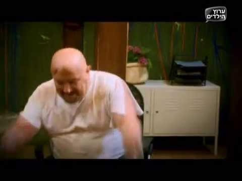 גאליס פרק 57 (איכות HD)