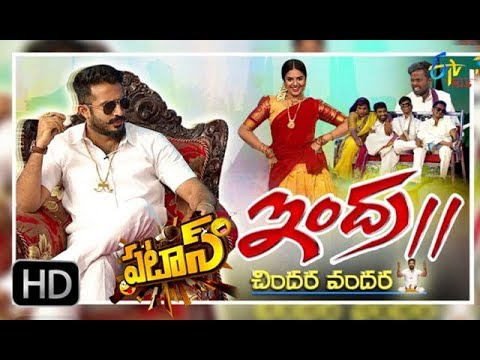 Patas | 9th December 2017 |Indra Movie Spoof_2 | Full Episode 631 | ETV Plus thumbnail