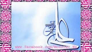 ek roz ek sahibe zulfe daraz ne-[Nadeem Sawar] Manqabat