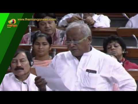 AITC Saugata Roy opposes Privatization of Airports | Mango News