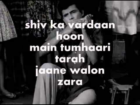 Jaane Walon Zara Mud Ke Dekho Mujhe-karaoke & Lyrics-dosti video