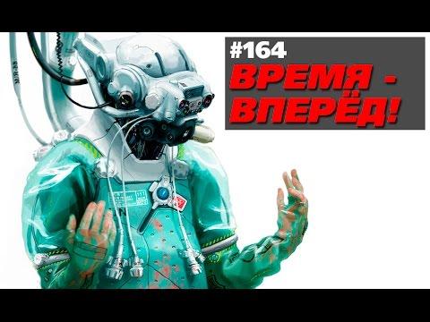 Российские роботы покорили Японию. Время-вперёд! 164