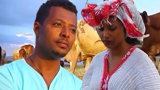 Bineyam Assefa - Zaleyewa ዛለዬዋ (Amharic)